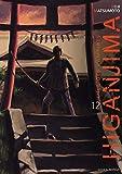 Higanjima, l'ile des vampires - Tome 12 - Soleil - 20/06/2007