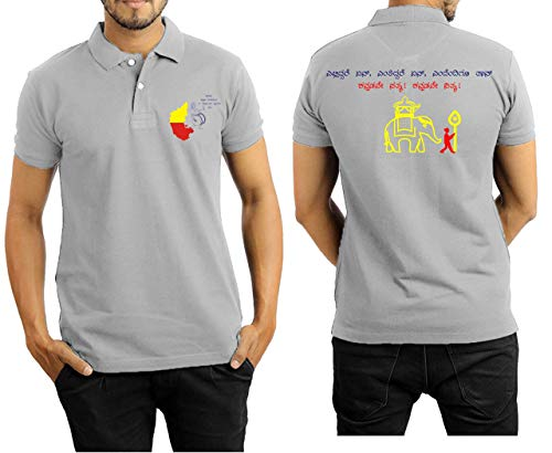 Kannada Printed T-Shirt Grey (Cotton, M)
