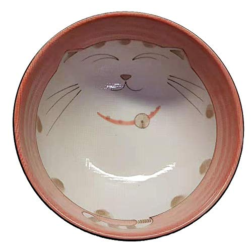 Sonriente Rosa gato cuenco de porcelana para sopa 15,2cm # HY56/P