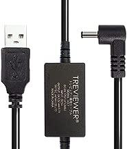 トライテック 薄型LEDトレース台 トレビュアー専用 USB電源ケーブル 明るさそのまま12V昇圧設計 AD-7