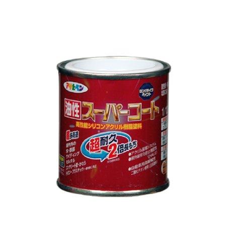 アサヒペン 油性スーパーコート 1/12L ブルーグレー