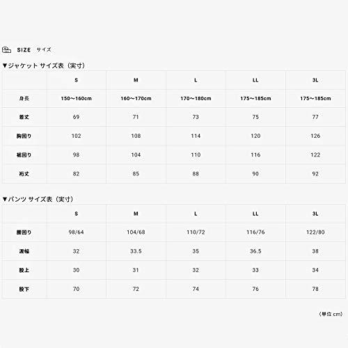 [ピラルク]レインシェイカー7580ホワイト日本L(日本サイズL相当)