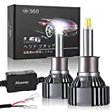 Lampadine H1 LED, 72W 16000LM Fari Abbaglianti o Anabbaglianti per Auto Kit - 36 SMD 360° Chips Nessuna Polarità Kit Lampada Sostituzione per Alogena Lampade e Xenon Luci - 2 Anni Di Garanzia