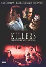 Killers, They Never Mess Around by Kathleen Warner