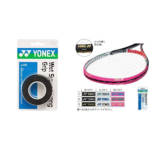 ヨネックス(YONEX) テニス バドミントン グリップテープ ウェットスーパーストロンググリップ (3本入り) AC135 ブラック & テニス エッジガード5 AC158 (ラケット3本分) ブラック【セット買い】