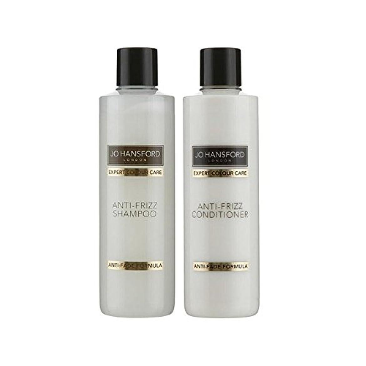 ベンチ温帯化合物ジョー?ハンスフォード専門家のカラーケアアンチ縮れシャンプーとコンディショナー(250ミリリットル) x4 - Jo Hansford Expert Colour Care Anti Frizz Shampoo And Conditioner (250ml) (Pack of 4) [並行輸入品]