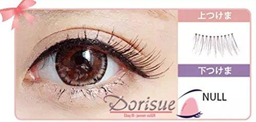 Dorisue Half Mini Corner Winged False Eyelashes Cute Eye Lashes Fake Lashes Light Volume Eyelashes Pack for Women's Makeup Handmade Soft 5 Lashes Pack