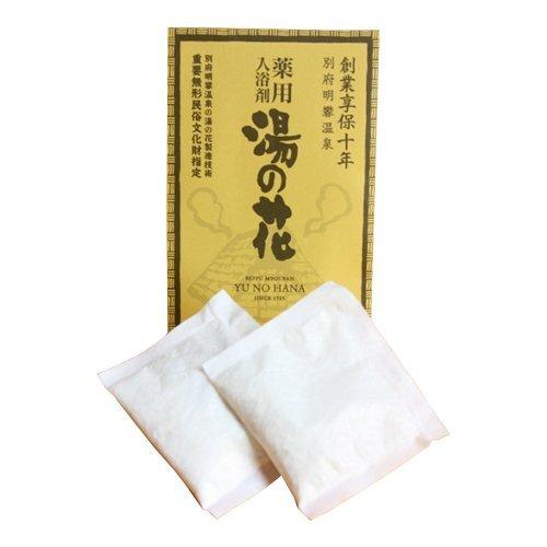 明礬(みょうばん)温泉 薬用湯の花 2回分