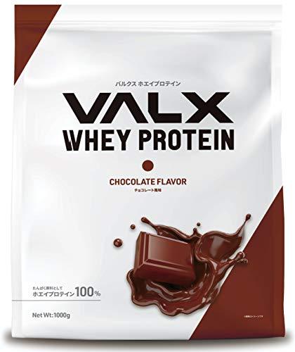 バルクス ホエイ プロテイン チョコレート風味 Produced by 山本義徳 VALX 1kg