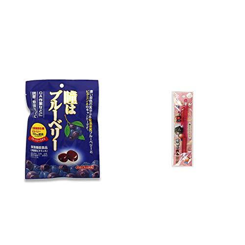 [2点セット] 瞳はブルーベリー 健康機能食品[ビタミンA](100g)・さるぼぼ 癒しシャープペン 【ピンク】