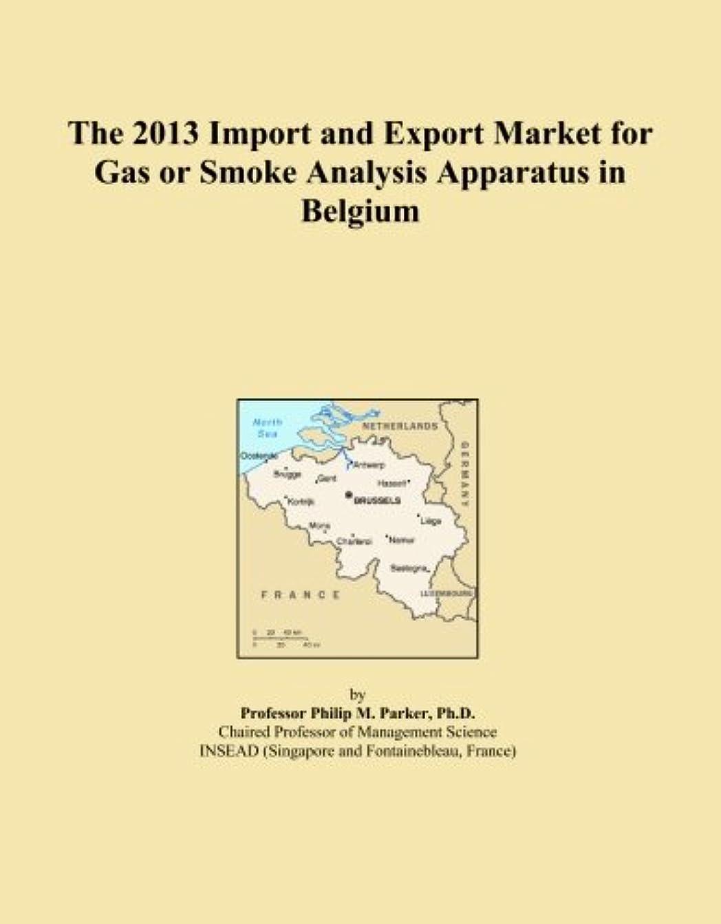 粒子空虚有用The 2013 Import and Export Market for Gas or Smoke Analysis Apparatus in Belgium