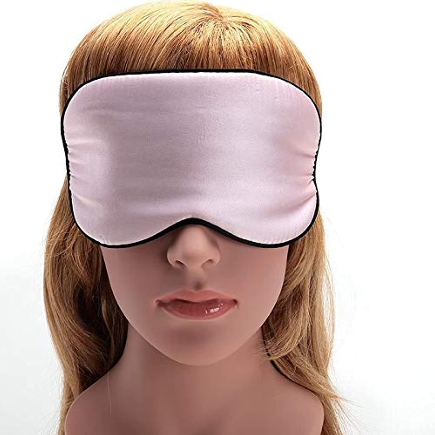 艶アルカイックバンジョーメモ男性の女性の睡眠アイマスクブラックシルクアイシェード睡眠補助アイズケアゴーグルソフト快適な目隠し睡眠アイパッチ