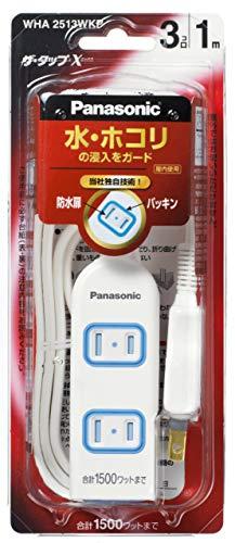 パナソニック(Panasonic) ザ・タップX(安全設計扉・パッキン付) WHA2513WKP