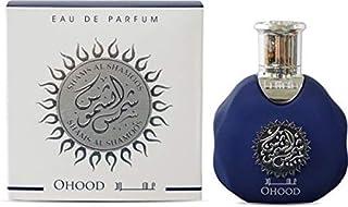 Lattafa Shams Al Shamoos Ohood Eau de Perfume For Unisex, 35 ml