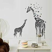 キッズルーム用3D2キリンバタフライDiyビニールウォールステッカー家の装飾アートデカール壁紙装飾60 * 90cm
