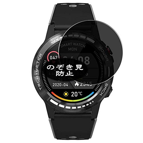 Vaxson Anti Spy Schutzfolie kompatibel mit PRIXTON SW37 M7 M7S smartwatch Smart Watch, Displayschutzfolie Bildschirmschutz Privatsphäre Schützen [nicht Panzerglas]