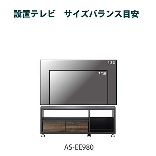 朝日木材加工テレビ台EEstyle43型幅98㎝アッシュグレーキャスター付きAS-EE980