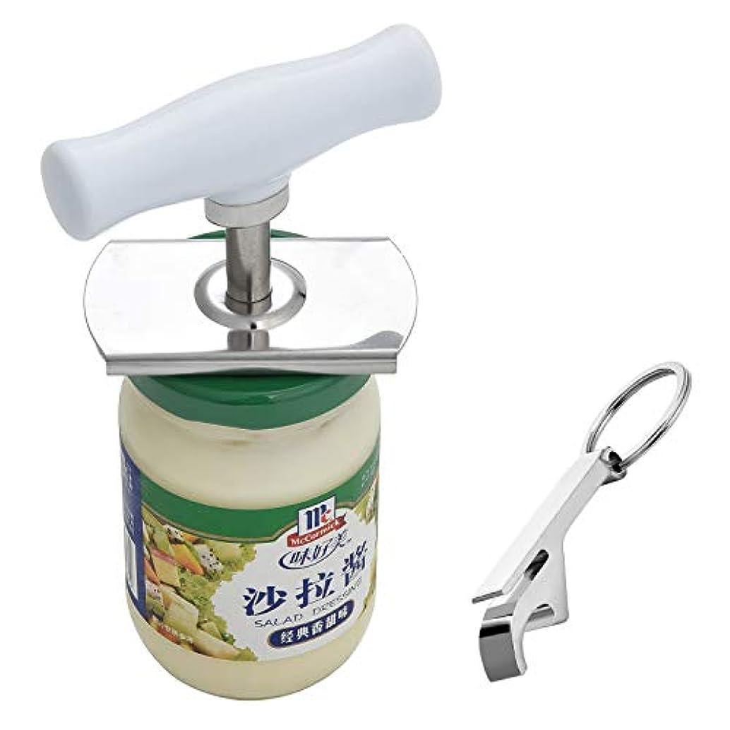 Yizhet Can Openers Jar Opener Stainless Steel Lids Off Jar Opener Kitchen Gadget to Remove Stubborn Lids,Caps,Bottle Tops - Designed for Arthritis,Weak Hands,Seniors - Ideal Gift for Women or Elderly