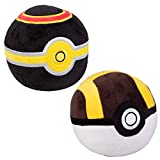 Pokémon 4' Pokeball Plush 2-Pack - Ultra & Luxury Ball - Soft Stuffed Poké Balls with Weighted Bottom - 3+