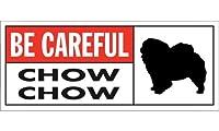 BE CAREFUL CHOW CHOW ワイドマグネットサイン:チャウチャウ Mサイズ