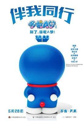 Shuimanjinshan Doraemon Camina Conmigo Pintura De Dibujos Animados Habitación De Niños HD Película Reying Decoración Del Hogar Arte Decoración Cartel Lienzo Pintura 50X70Cm No Frame Poster O-3029