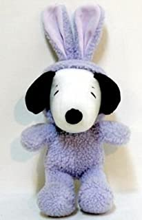"Peanuts SNOOPY EASTER Collectible Plush(15"")"