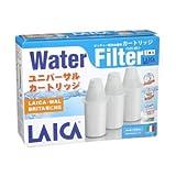 (ライカ) LAICA ピュア浄水器 ユニバーサルカートリッジ 3本入り
