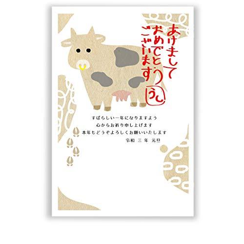 【2021年卓上カレンダー付】 官製 年賀はがき 文例印刷入 20枚 デザインNo.018K (A:文例入り)