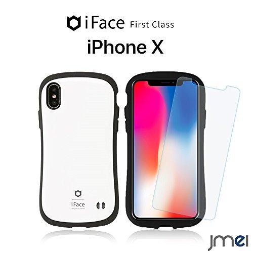 iPhone X ケース iFace First Class ホワイト ガラスフィルム セット アイフォンx カバー 耐衝撃 アイフォン ブランド アイフェイス iphoneケース simフリー スマホ カバー スマホケース スマートフォン