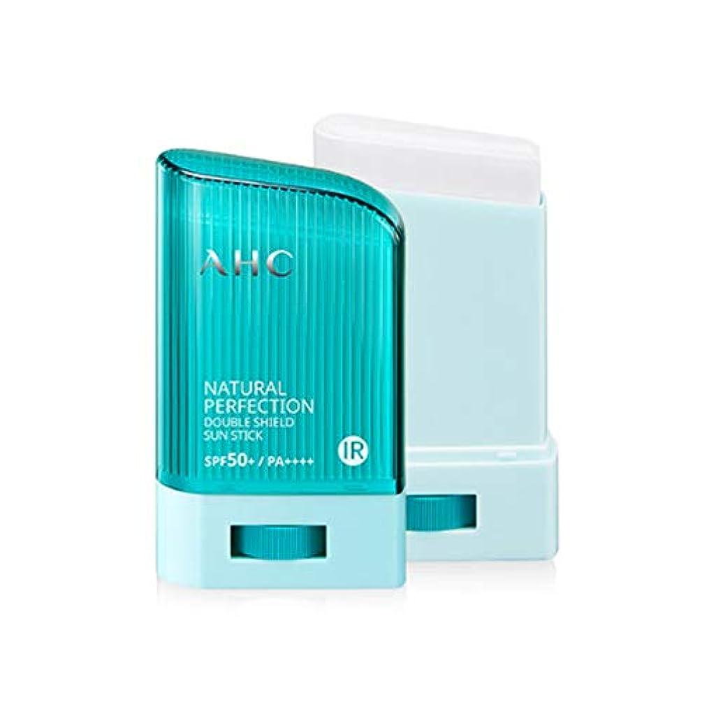 ネコ適切なかわいらしいAHC ナチュラルパーフェクションダブルシールドサンスティック ブルー Natural Perfection Double Shield Sun Stick BLUE [並行輸入品] (22g)