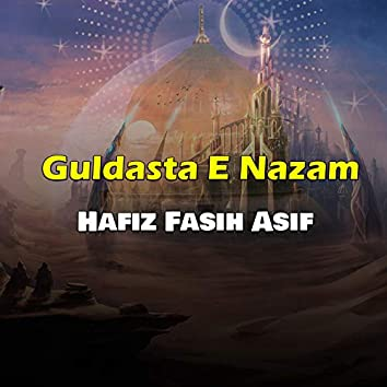 Guldasta E Nazam