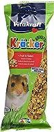 Vitakraft Kracker Hamster Small Animal Food Fruit-Flakes, Pack of 5