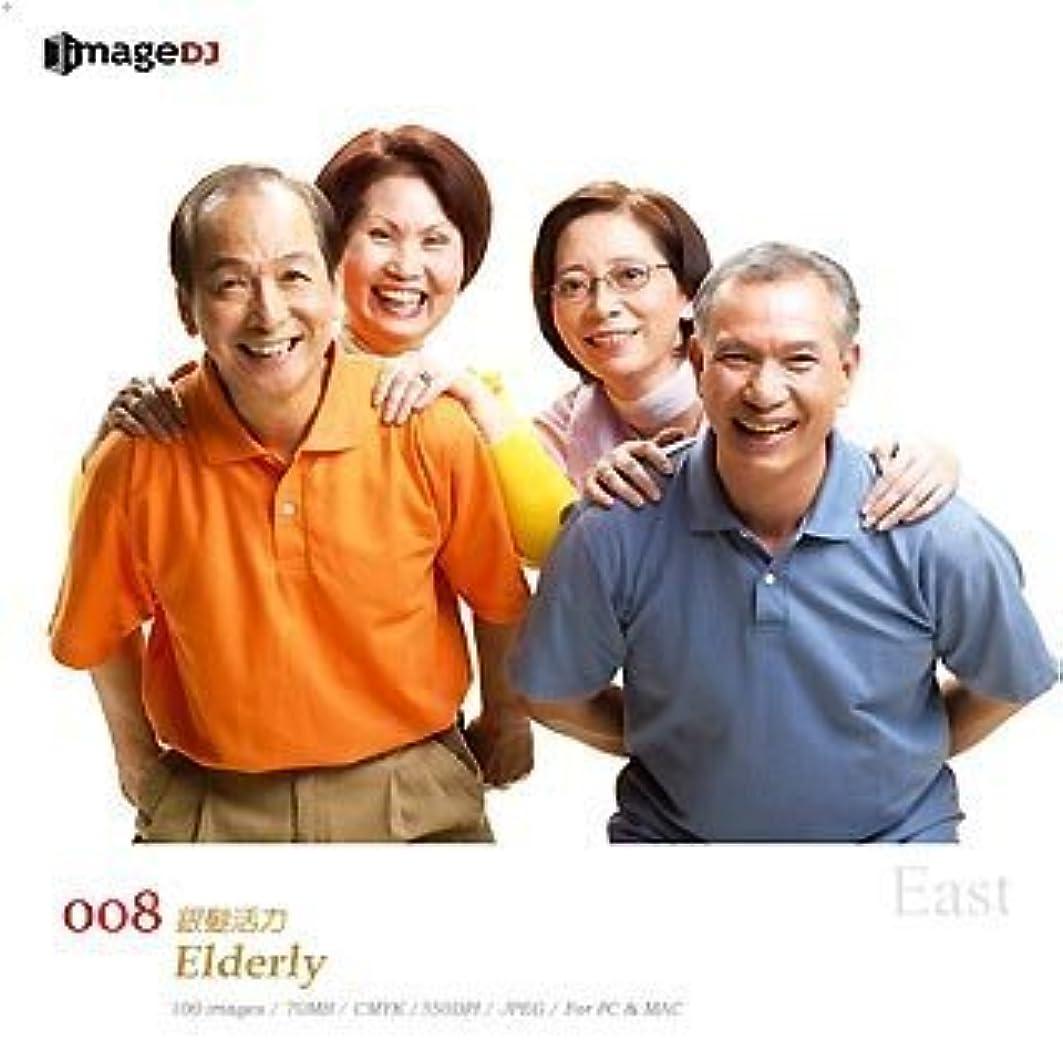 条約集まる計器EAST vol.8 熟年 Elderly