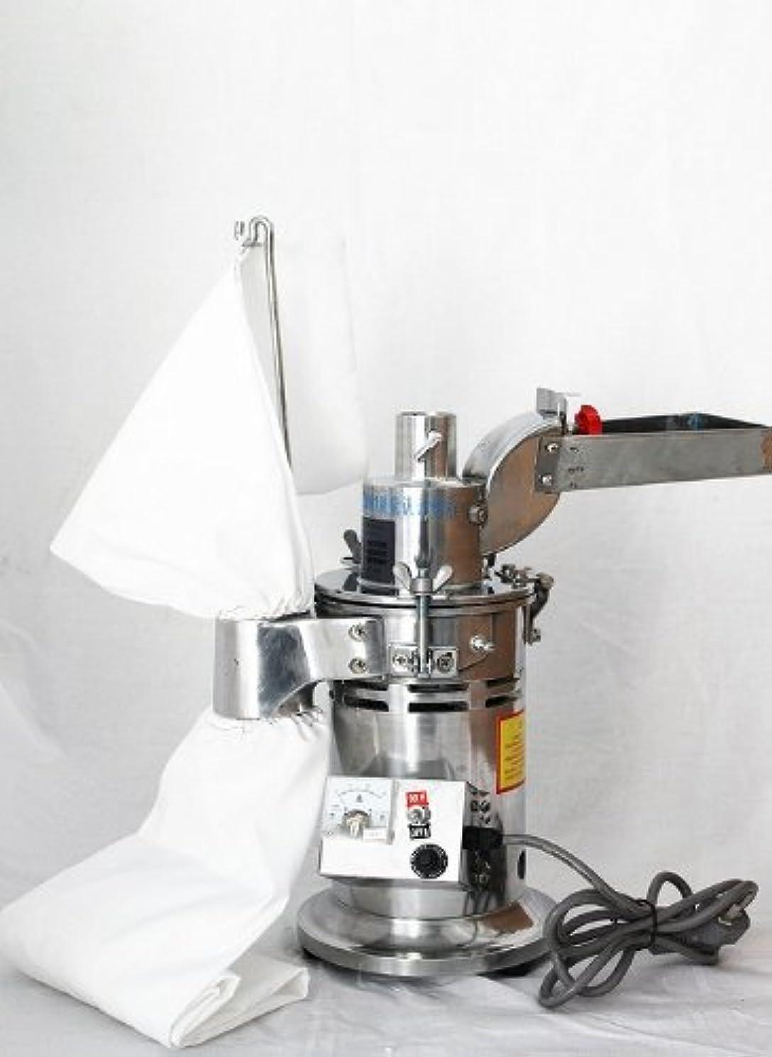 首尾一貫した建てる率直な小型連続粉砕機 ハンマークラッシャー ハンマーミル [並行輸入品]