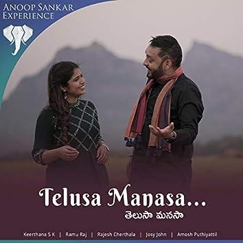 Telusa Manasa (feat. Keerthana S K & Ramu Raj)