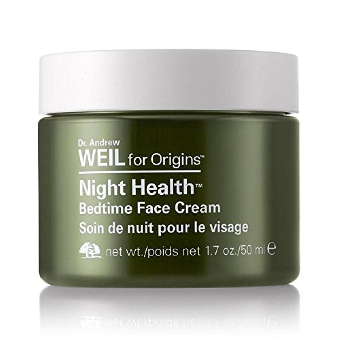 負荷学部長マントル起源のワイル夜の健康顔クリーム50 x4 - Origins Dr Weil Night Health Face Cream 50ml (Pack of 4) [並行輸入品]