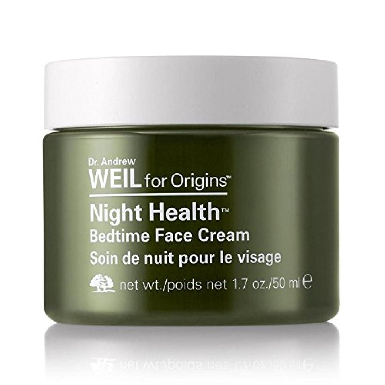 低い等価鰐起源のワイル夜の健康顔クリーム50 x4 - Origins Dr Weil Night Health Face Cream 50ml (Pack of 4) [並行輸入品]
