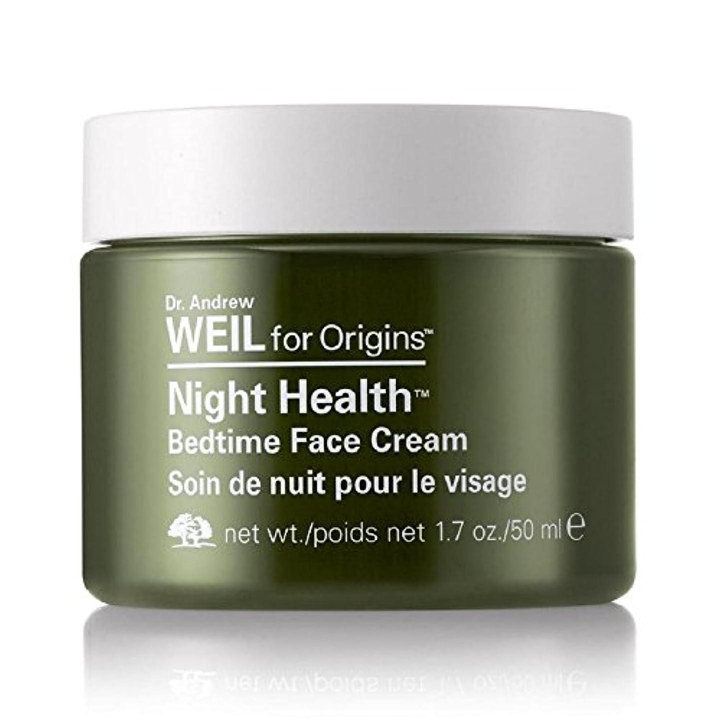 ブレス排除サークル起源のワイル夜の健康顔クリーム50 x4 - Origins Dr Weil Night Health Face Cream 50ml (Pack of 4) [並行輸入品]