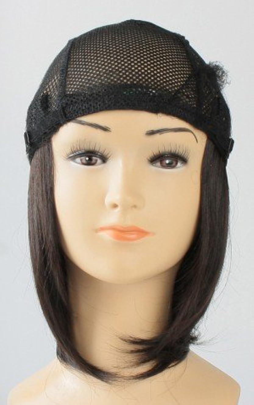 マインドフルベッドを作る時々『お気に入りの帽子にセットするだけ【簡単取外し式付け髪?医療用ウィッグ】(ネットインナ‐キャップ下地)』ミディアム栗色