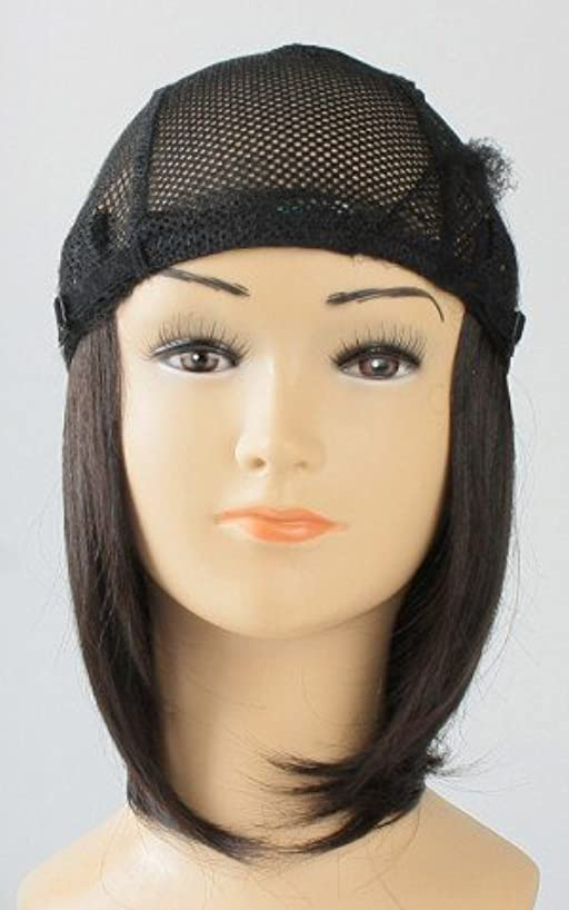 ケントバケツ上に『お気に入りの帽子にセットするだけ【簡単取外し式付け髪?医療用ウィッグ】(ネットインナ‐キャップ下地)』ミディアム栗色