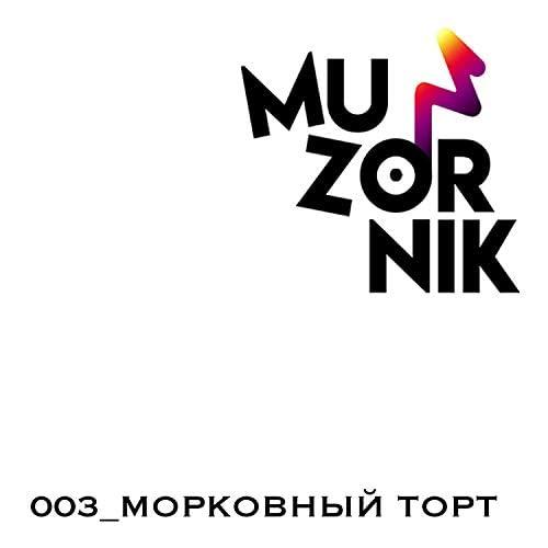 MUZORNIK