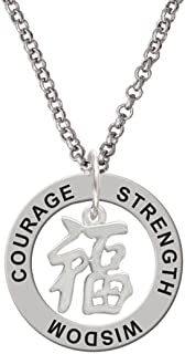 Chinese Symbol - Strength Wisdon Courage Affirmation Ring Necklace