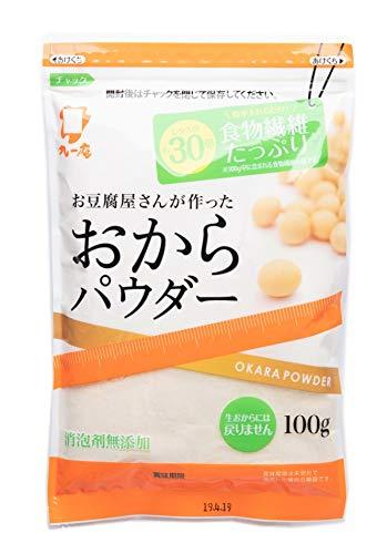 九一庵食品協業組合 お豆腐屋さんが作った おからパウダー 100g