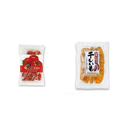 [2点セット] 朝どり 塩とまと甘納豆(150g)・国産 紅はるか 干しいも(140g)