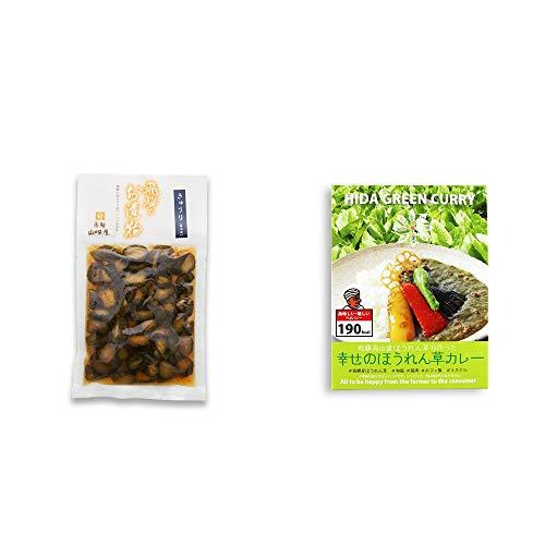 [2点セット] 飛騨山味屋 きゅうり醤油漬(150g) ・飛騨産 幸せのほうれん草カレー(180g)