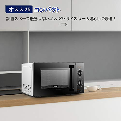 COMFEE' 電子レンジ 単機能 17L カンタン操作 ターンテーブル 【東日本専用・50Hz】 CF-AM171-5