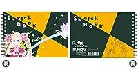 ヒサゴ Re:ゼロから始まる異世界生活 図案スケッチブック ベアトリス HH1296