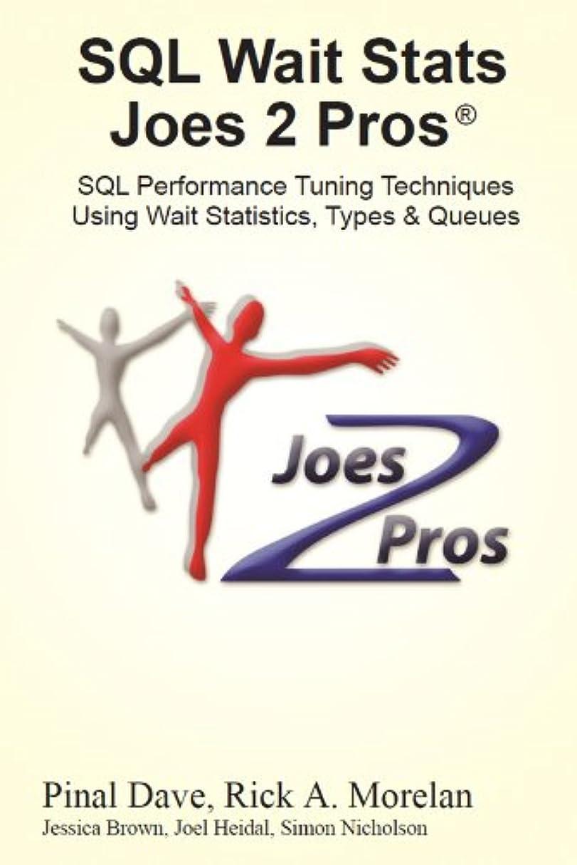 包囲閉じ込める百科事典SQL Wait Stats Joes 2 Pros: SQL Performance Tuning Techniques Using Wait Statistics, Types & Queues (English Edition)