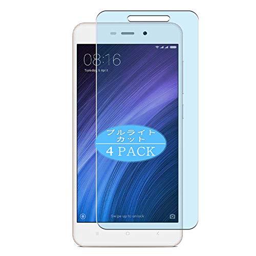 VacFun 4 Piezas Filtro Luz Azul Protector de Pantalla para Xiaomi Redmi 4A / Xiaomi Hongmi 4A, Screen Protector Sin Burbujas Película Protectora (Not Cristal Templado) Anti Blue Light Filter