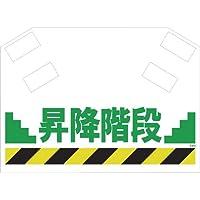 SHOWA(ショーワ) 筋かいシート S013